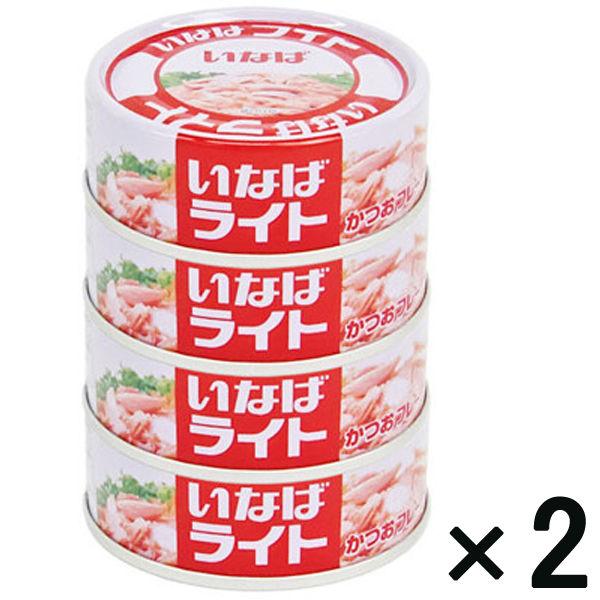 いなば ライトフレーク 4缶×2個
