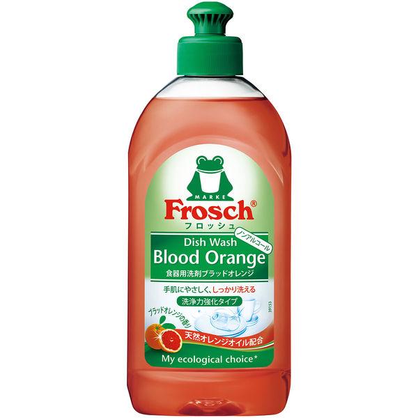 フロッシュ 食器用洗剤 ブラッドオレンジ
