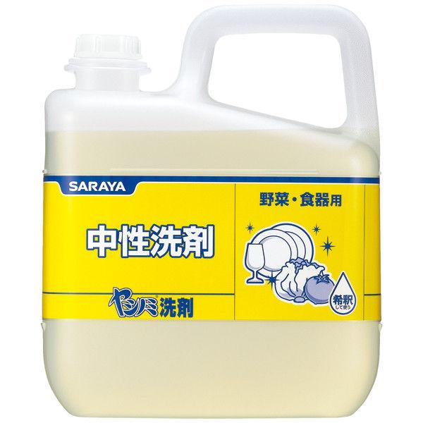 サラヤ ヤシノミ洗剤 詰替用5kg
