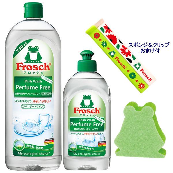 フロッシュ食器用洗剤PフリーSPセット