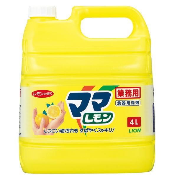 ママレモン 業務用4L