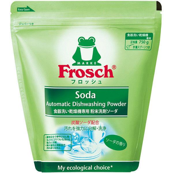 フロッシュ 食器洗い乾燥機専用粉末