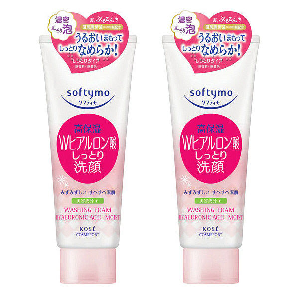 洗顔フォームヒアルロン酸しっとり×2