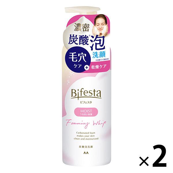 ビフェスタ泡洗顔モイスト×2個