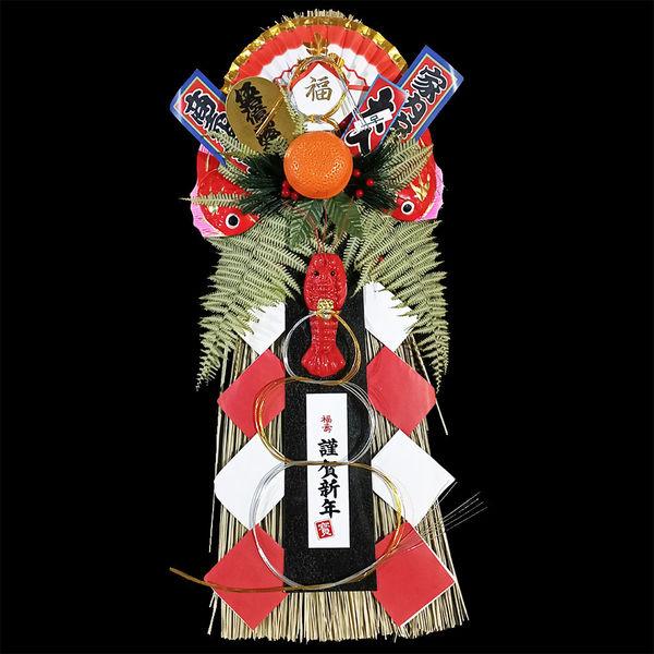 しめ飾り 玉飾り ベーシック 長型 NS-102 サムソン(直送品)