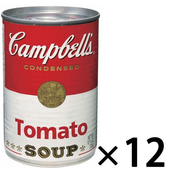 キャンベル トマトスープ 12缶