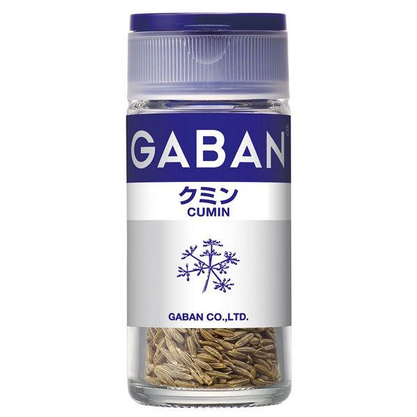 LOHACO - GABAN ギャバン クミン...