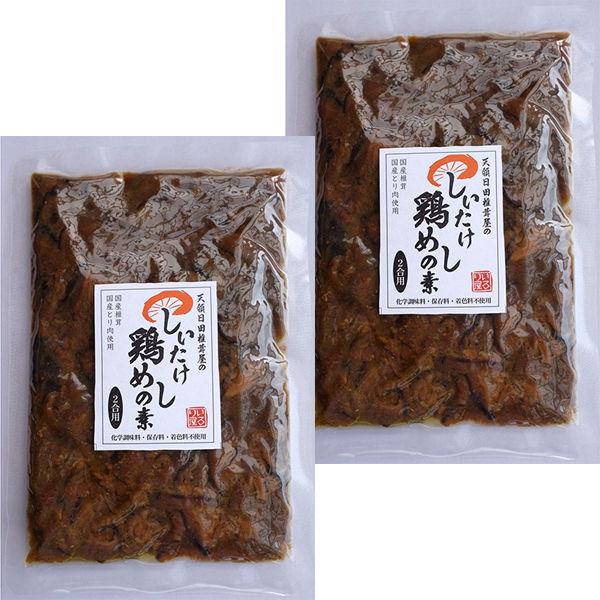 天領日田椎茸屋のしいたけ鶏めしの素 2袋