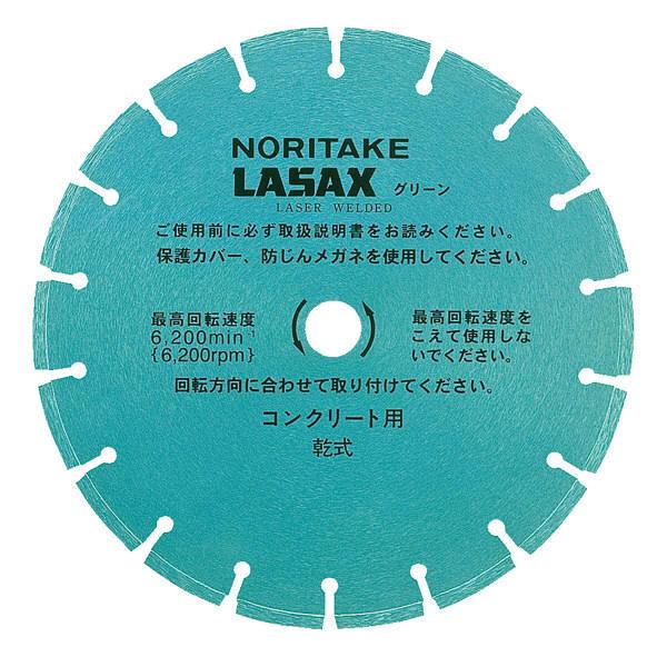 ノリタケカンパニーリミテド レザックスグリーン 3I0GPR102623A (直送品)