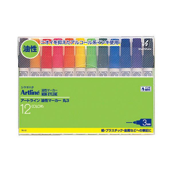 シヤチハタ 油性マーカーセット 丸3 12色セット 7K-12 1セット(12色)(取寄品)