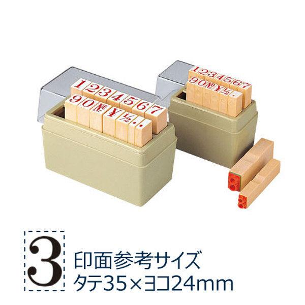 シヤチハタ 柄付ゴム印 数字セット 特大号 TEN-02 1セット (取寄品)