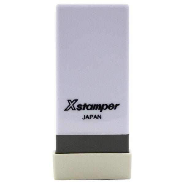 シヤチハタ 科目印 支払済 X-NK-545 (取寄品)