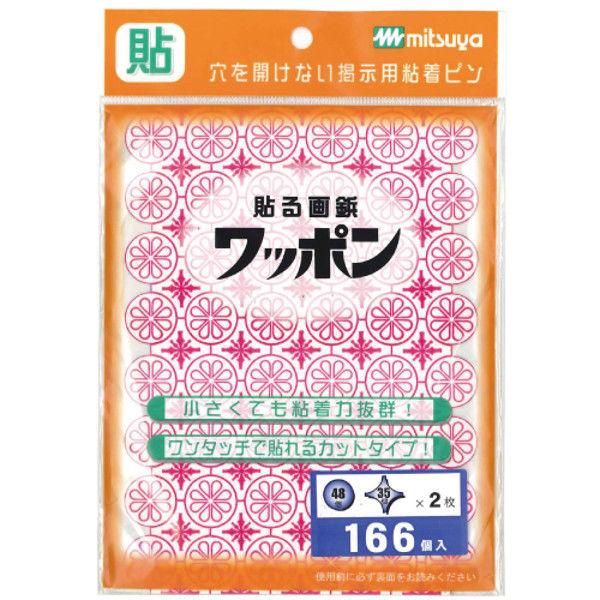 ミツヤ ワッポン オリジナル 赤 増量 WAP166-CJ-RD 1パック(2枚入)×2(直送品)