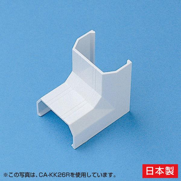 サンワサプライ ケーブルカバー(入角、ホワイト) CA-KK22R 1個 (直送品)