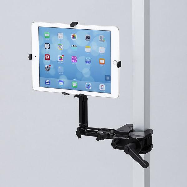 サンワサプライ 7~11インチ対応iPad・タブレット用支柱取付けアーム CR-LATAB22 1台 (直送品)
