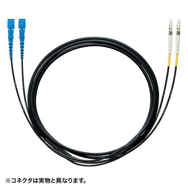 サンワサプライ タクティカル光ファイバケーブル HKB-FCFCTA1-50 1個 (直送品)