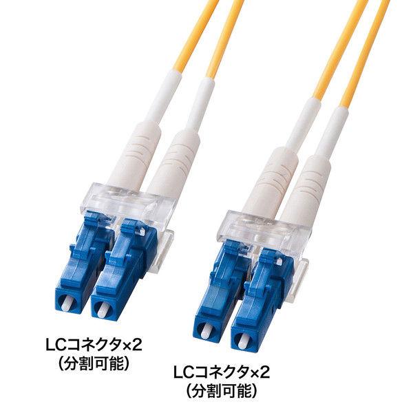 サンワサプライ 光ファイバケーブル HKB-LCLC1-15L 1個 (直送品)