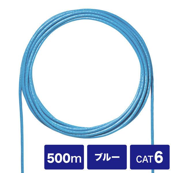 サンワサプライ CAT6UTP単線ケーブルのみ500m KB-C6T-CB500BL 1個 (直送品)