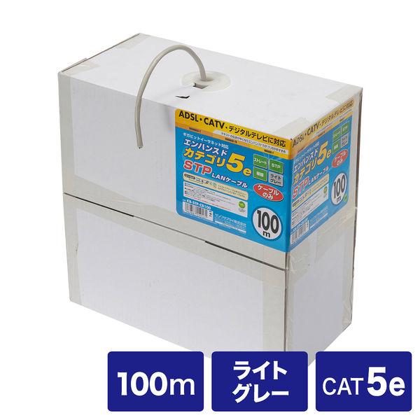 サンワサプライ STPカテゴリ5ケーブルのみ(単線用) KB-STP-CB100N 1個 (直送品)