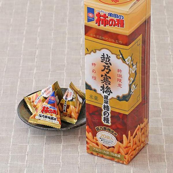 新潟限定 亀田の柿の種 越乃寒梅風味