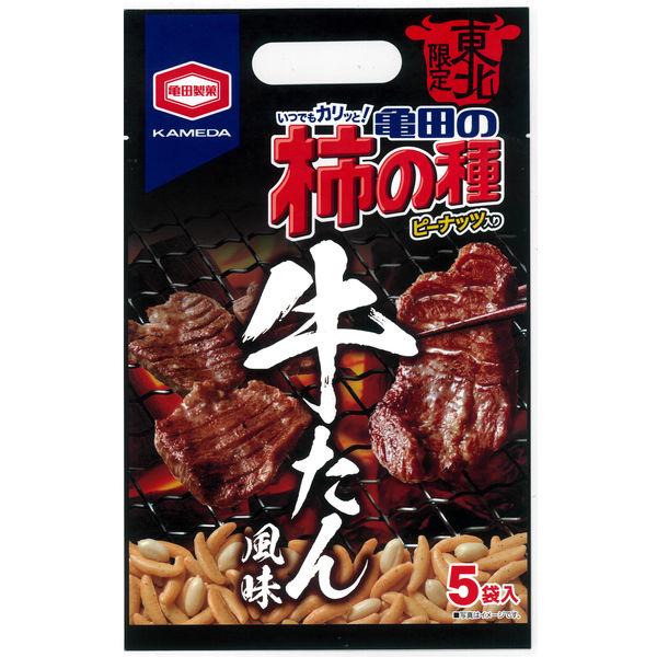 東北限定 亀田の柿の種 牛たん風味 1袋