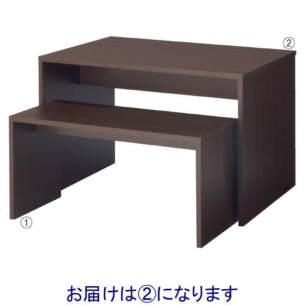 店研創意 木製コの字型ネストテーブル ダークブラウン 2227-30542 (