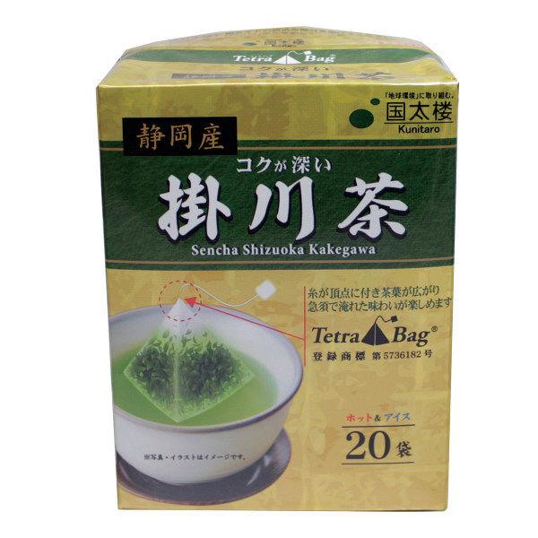 テトラバッグ掛川茶 20バッグ