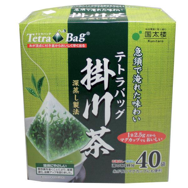 深蒸し掛川茶 40バッグ
