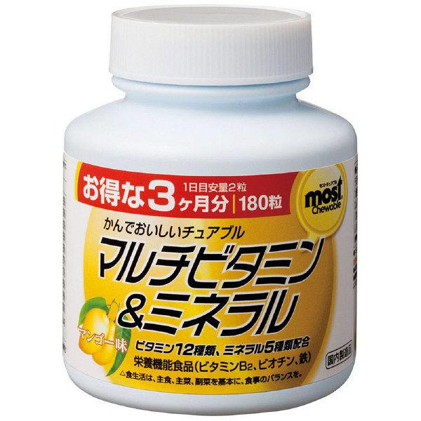 MOSTチュアブルマルチビタミン
