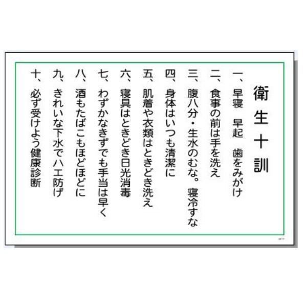 安全 衛生 標語 NTNU
