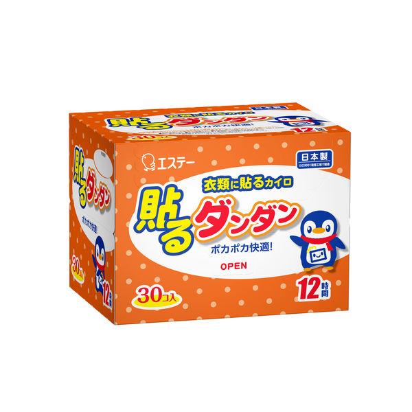 貼るダンダン 1箱(30枚入)