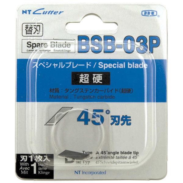 エヌティー BDA型超硬刃 BSB-03P 1セット(10個) (直送品)