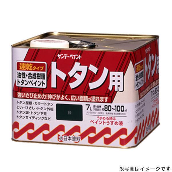 サンデーペイント 油性トタン用塗料A 薄茶 7L #145UC (直送品)