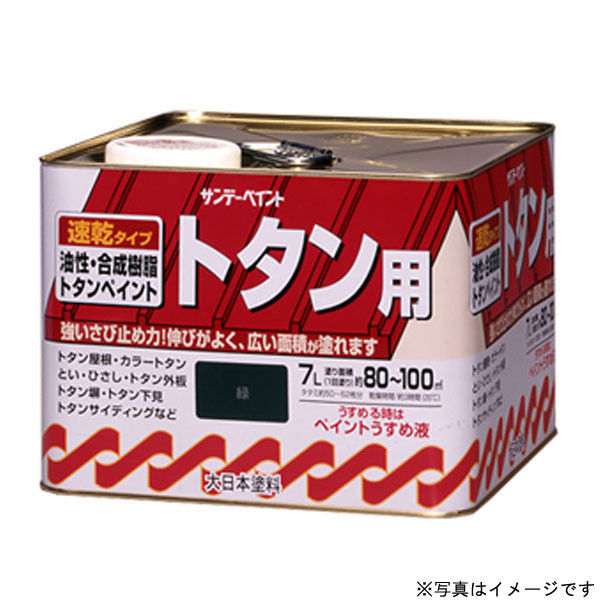 サンデーペイント 油性トタン用塗料A ナスコン 7L #145UL (直送品)
