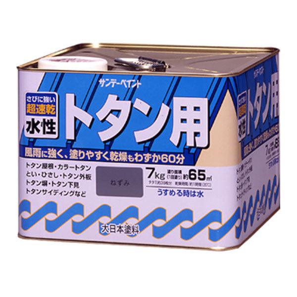 サンデーペイント 水性トタン用塗料A ネズミ 7K #145UY (直送品)