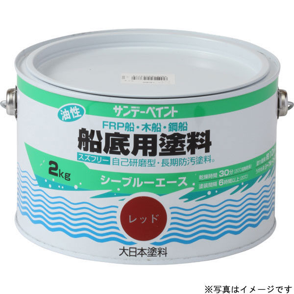 サンデーペイント シーブルーエース 油性船底用塗料 白 2kg #1A0N3 (直送品)