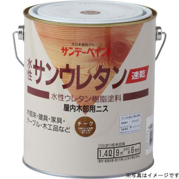 サンデーペイント 水性サンウレタン 透明 1400ml #21Q13 (直送品)