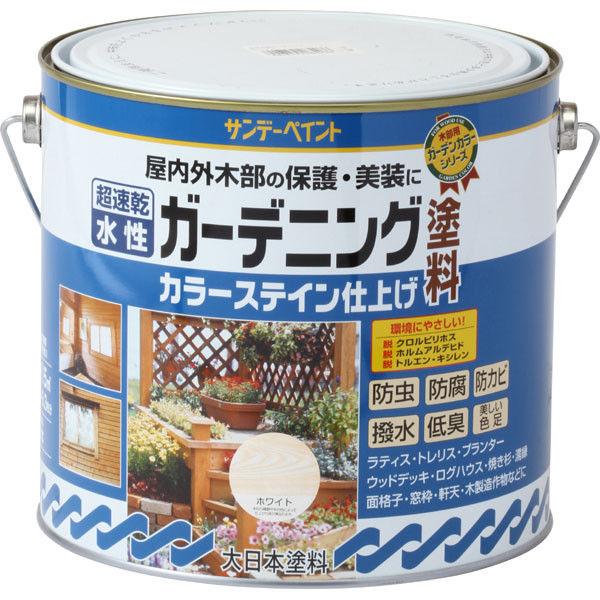 サンデーペイント 水性ガーデニングカラーステイン 白 3L #265466 (直送品)