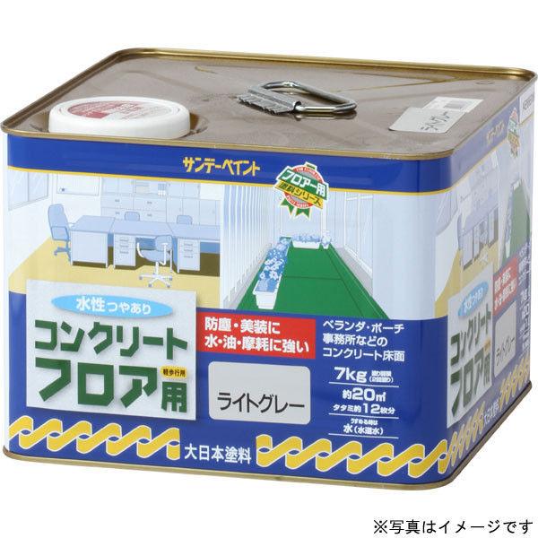 サンデーペイント 水性コンクリートフロア用 白 7K #267446 (直送品)
