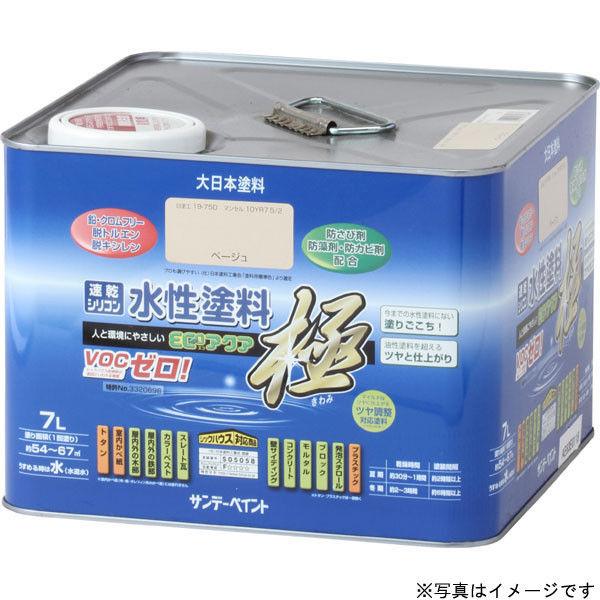 サンデーペイント 水性ECOアクア 茶 7L #275496 (直送品)