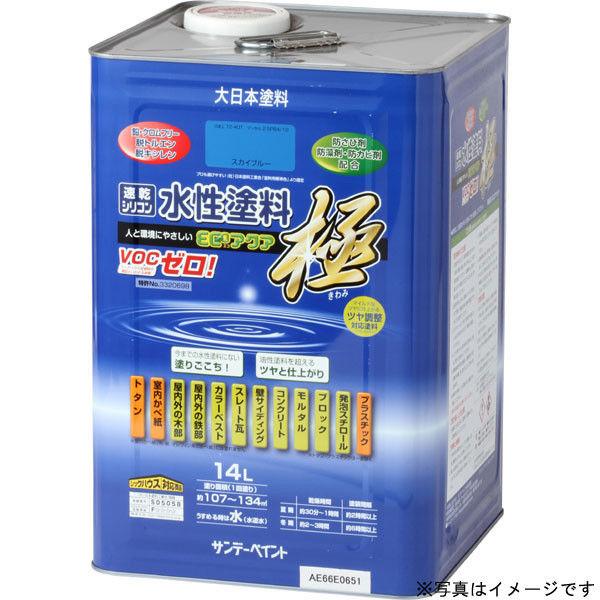 サンデーペイント 水性ECOアクア チョコレート 14L #276509 (直送品)