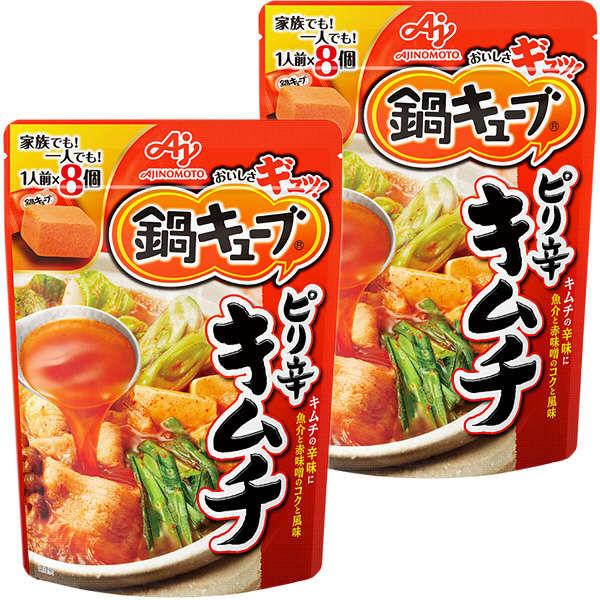 鍋キューブ ピリ辛キムチ