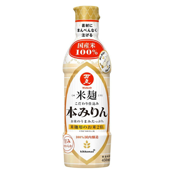 米麹こだわり本みりん 450ml