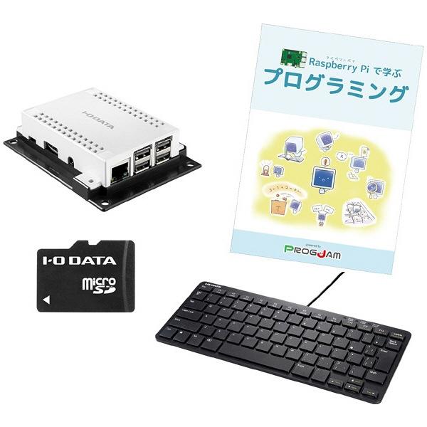 アイ・オー・データ機器 BASICプログラミングキット UD-RP3PKI 1個  (直送品)