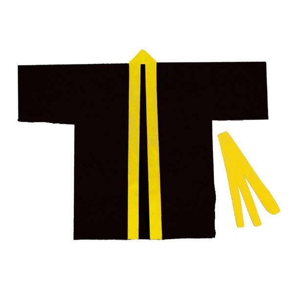 アーテック カラー不織布ハッピ 子供用 S 黒(黄襟) 3187 3枚 (直送品)