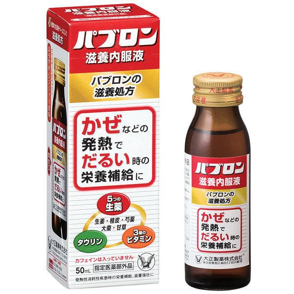 パブロン滋養内服液 50ml