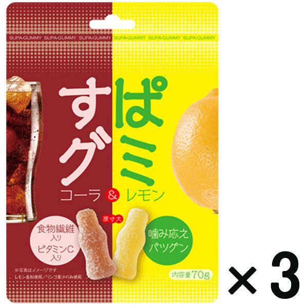 すぱグミ コーラ&レモン 3袋