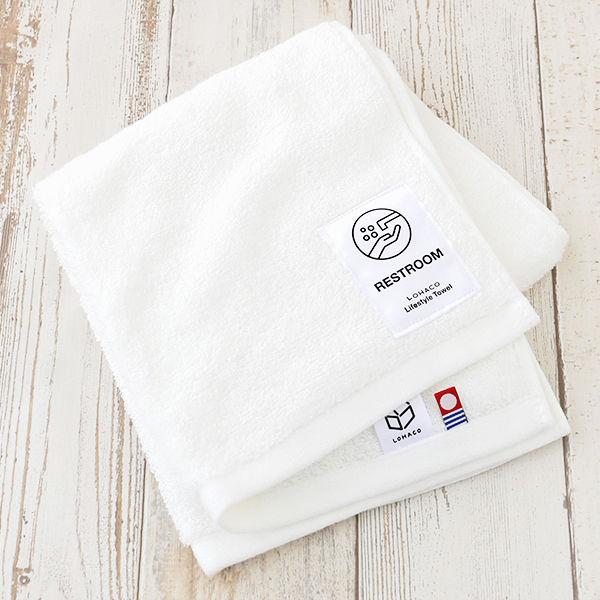 今治タオル フェイスタオル ロハコ限定 LOHACO lifestyle towel ホワイト(白) トイレ用 約34cm×75cm 1枚