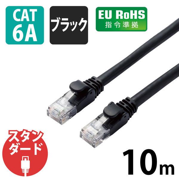 ELECOM LANケーブル/CAT6A/スタンダード/10m/ブラック LD-GPA/BK10 1個 (直送品)