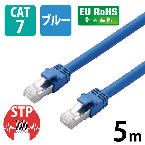 ELECOM LANケーブル/CAT7/5m/ブルー LD-TWS/BU5 (直送品)